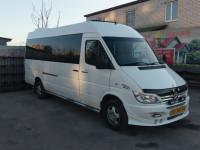 Пассажирские перевозки по Украине Кременчуг